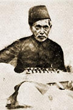 Ustad Mohammed Ameer Khan